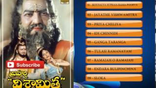 Telugu Old Songs | Brahmarishi Viswamitra Movie Songs | NTR, Balakrishna