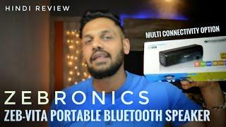 Zebronics Zeb-Vita portable bluetooth speaker!!