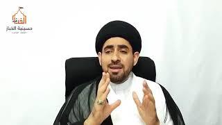 متى يفضل تقديم الإفطار على الصلاة - السيد حسن الخباز