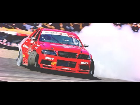 Formula DRIFT Japan - Round 3 Finals