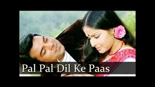 Pal pal dil ke paas tum rahti ho [original] karaoke with lyrics --By Azaz