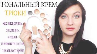 видео Неожиданное открытие - Как убрать желтизну с осветленных волос?