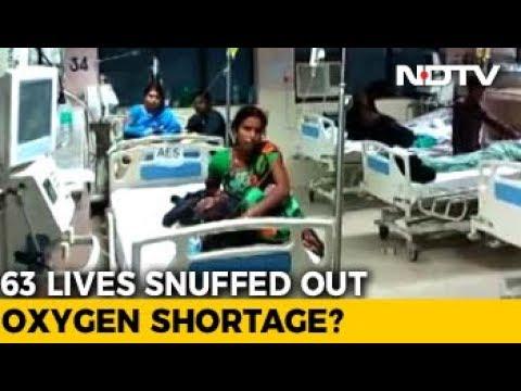 Gorakhpur Hospital Chief Suspended After 63 Children Die