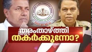 Kerala seeks to lower Vigilance Director's rank to ADGP   News Hour 11 Feb 2018