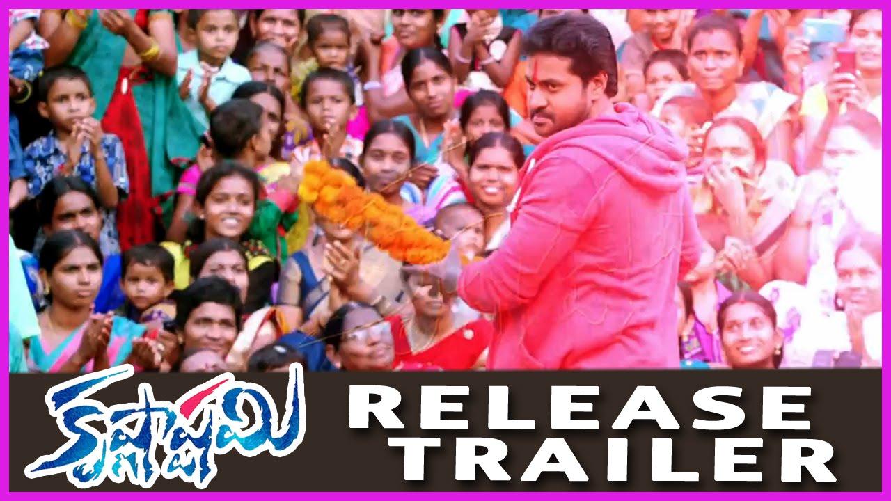 Download Krishnashtami Movie Latest Release Trailer - Sunil , Nikki Galrani ,Dimple Chopade