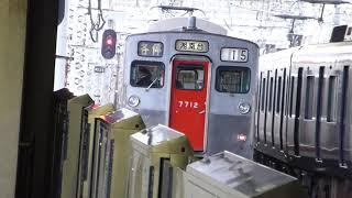 【7712F】相鉄7000系 横浜駅発車【8両編成】