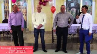 Ведущий с живым вокалом Иван Архипов (Чувашия)