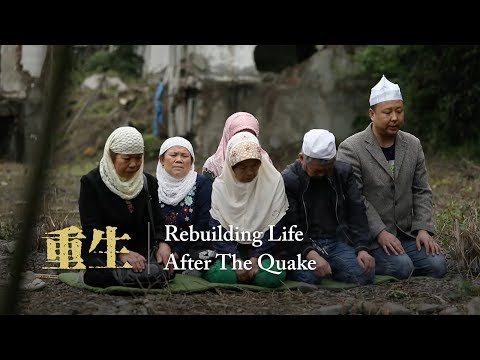 """""""Family means everything"""": Wenchuan earthquake survivors rebuild lives"""