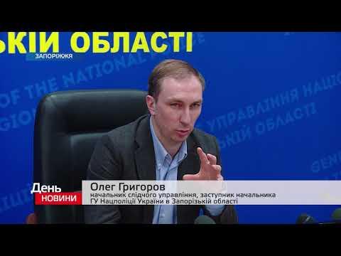 Телеканал TV5: Злочини проти журналістів