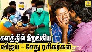 Vijay Makkal Iyakkam   ECR Saravanan   Lockdown