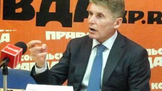 Губернатор Олег Кожемяко о строительстве космодрома