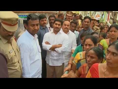 YSR District : YS Jagan & MLA Raghurami Reddy Utilizes Vote in MLC Elections -17th Mar 17