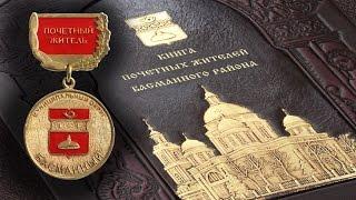 видео Купить кожаные Папки адресные в Москве
