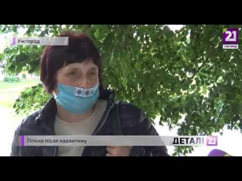 21 channel: Гігієна після карантину