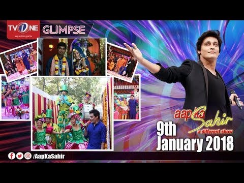 Aap Ka Sahir - Morning Show - 9th January 2018 - Full HD - TV One