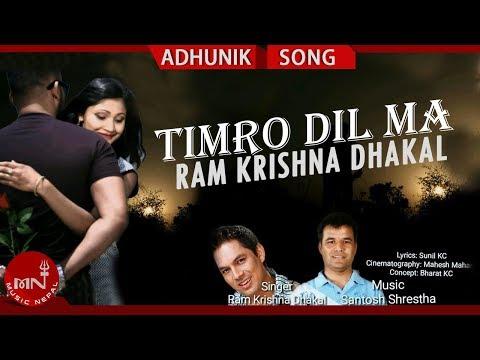 Timro Dil Ma - Ramkrishna Dhakal Ft. Holina Sapkota & Vijay KC   New Nepali Adhunik Song 2075/2018