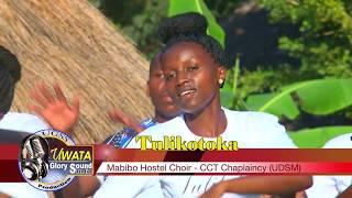 TULIKOTOKA NI MBALI - Mabibo Hostel Choir(Official video)