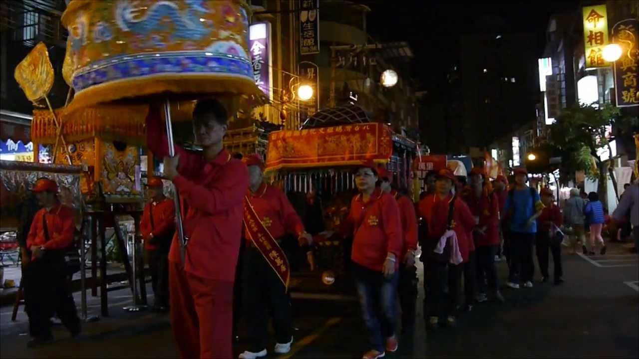 成安宮紀錄片 -- 2013北臺灣媽祖文化節板橋踩街 - YouTube