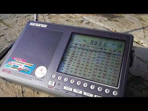 9930 kHz WTWW  Lebanon, Tennessee