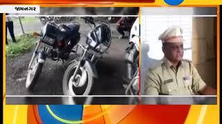 Jamnagar : Police constable caught gambling game station at Khodiyar Colony : ZEE 24 KALAK