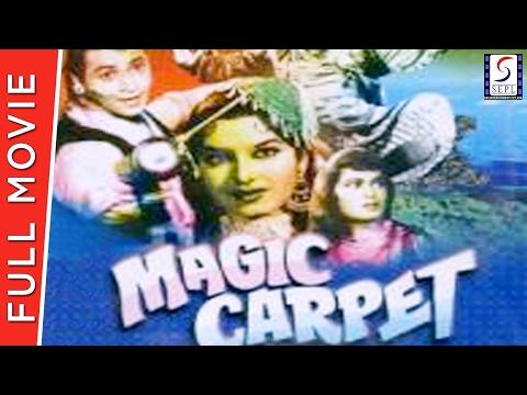 Magic Carpet l Chitra, Azad l 1964