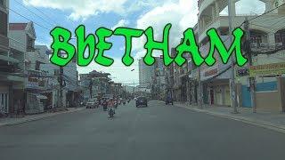 ዦ 89 ዣ Вьетнамские дороги, города и веси.