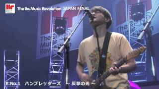 The 8th Music Revolution JAPAN FINAL (2015.1.11) Music Revolution...