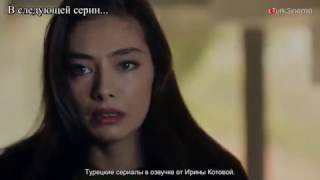 Черная любовь 59 серия Анонс Kara Sevda 59