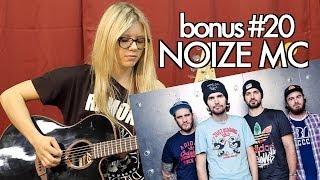 show MONICA bonus #20 - Noize MC - Дождь (Как играть, видео урок)