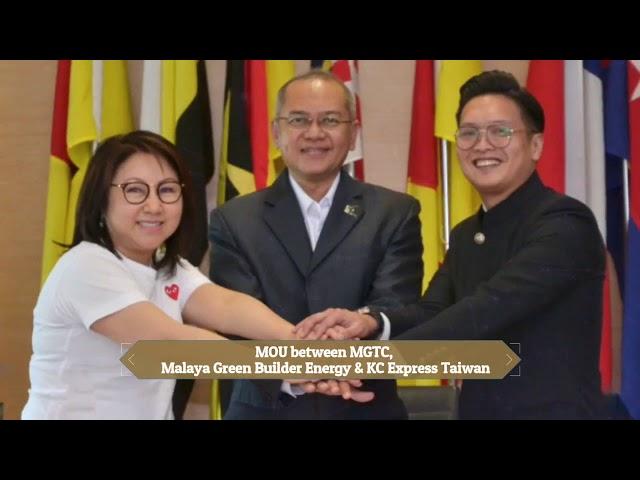Rangkuman 2020 MGTC