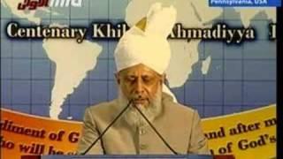 Khilafat Centenary Jalsa USA - Address to Ladies - 5/7