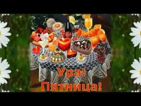 Поздравления с Днем России Прикольные стихи, СМС