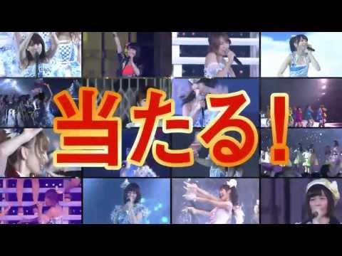 AKB48 WONDA キャンペーンWONDAの先に1月編 CM 15秒