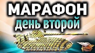 Стрим - МАРАФОН на СУ-130ПМ на основе - Подрубаю читы - Часть 2