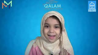 🥰😘Cutie Fatima Masud is opening Maryam Masud, QCA and EPIC International Qur'an Competition 2020
