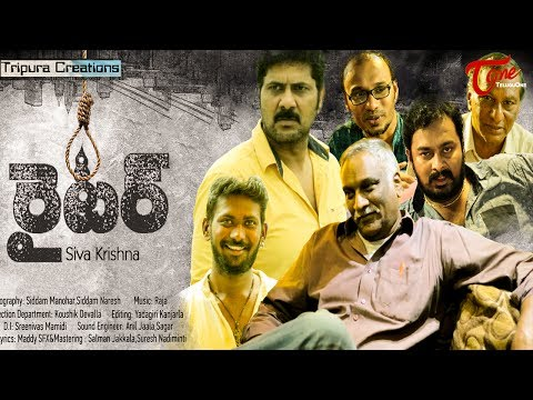 WRITER || Telugu Independent  Film 2017 || By Siva Krishna