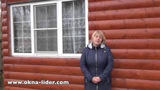 Видео отзыв о компании Окна Лидер 1(Видео отзыв о компании
