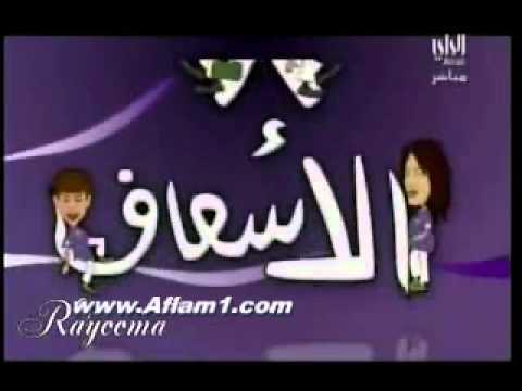 إعلانات مسلسلات قناة الراي - رمضان 2011 thumbnail