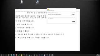 윈도우7 설치 USB만드는 과정 (윈7ISO파일 첨부)