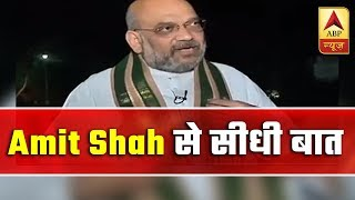 Congress Never Worked On Eradicating Poverty: Amit Shah | ABP …
