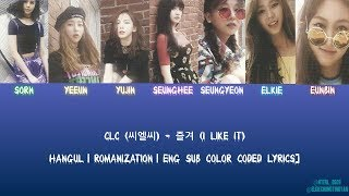 "Clc - i like it hangul lyrics, color coded and english subtitles 씨엘씨 즐겨 파트별 가사 한글 한국어 throughout the whole song just love line ""shake move your hi..."