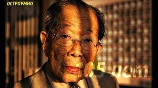 видео Почему в Японии так много долгожителей?