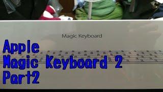 こんにちは!あべこーです! 今回の動画は、Apple Magic Keyboard 2の開...