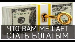 Моментальный заработок! Как заработать от 800 рублей в день на полном автомате!
