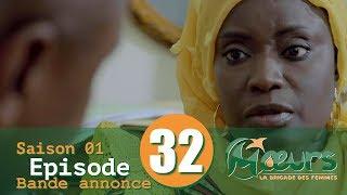 MOEURS, la Brigade des Femmes - saison 1 - épisode 32 : la bande annonce