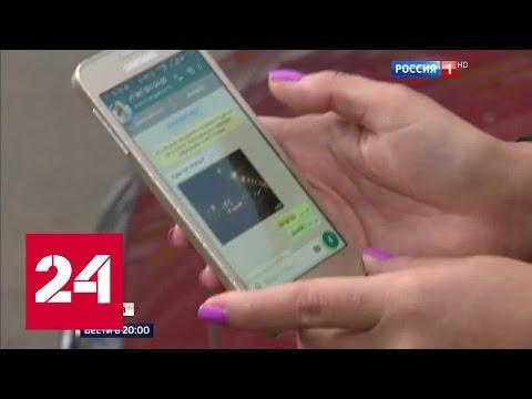 россия москва сайт знакомства