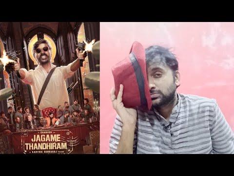 jagame-thandhiram-review-dhanush-joju-george-karthick-subburaj-selfie-review