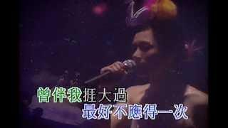 Twins《飲歌》[Official MV]