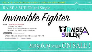 【試聴動画】raise a suilen 3rd single「invincible fighter」 619発売