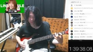 【ベース】LINEモバイルのCMを100分間弾き続けたら加入したくなるのか thumbnail